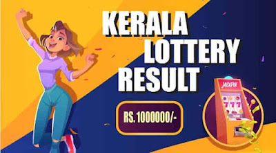 Kerala Lottery Results Today 13.8.2021