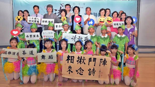2021彰化詩歌節—第二屆小文青新詩徵稿 得獎名單揭曉