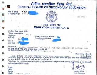 migration certificate tech patidar