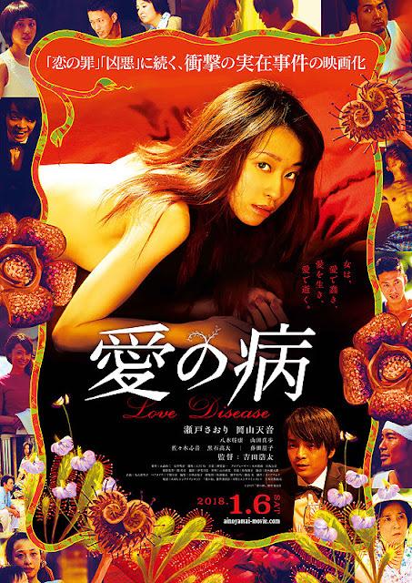 Sinopsis Love Disease / Ai no Yamai (2018) - Film Jepang