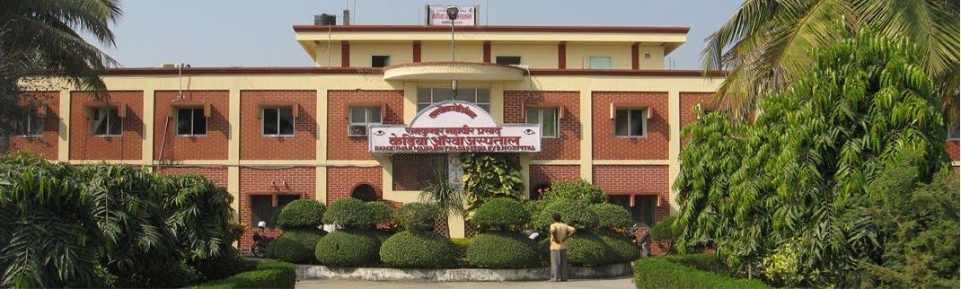 Kedia Eye Hospital