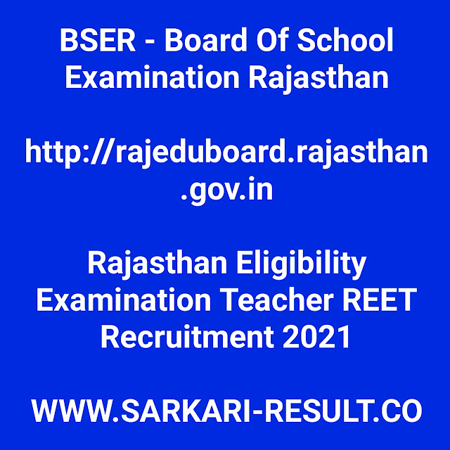 Rajasthan REET BHARTI Application Form 2021 - Sarkari Result