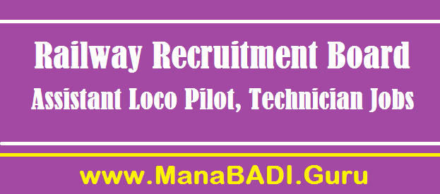 Assistant Loco Pilot, CEN 01/2018, Indian Railways, latest jobs, Railway Jobs, Railway Recruitmenr Board, RRB Recruitment, RRB Thiruvananthapuram, Technician Jobs, TS Jobs