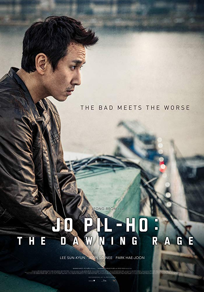 Cớm Bẩn - Jo Pil-Ho: The Dawning Rage / Bad Cop