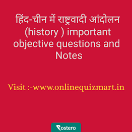 हिंद-चीन में राष्ट्रवादी आंदोलन (history ) important objective questions and   Notes, history  notes for 10th class, history objective for 10th class