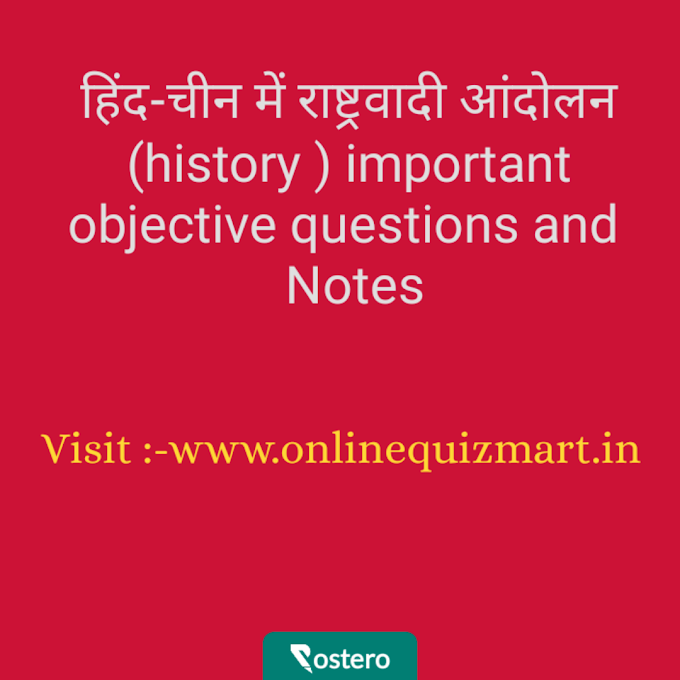 हिंद-चीन में राष्ट्रवादी आंदोलन (history ) important objective questions and Notes