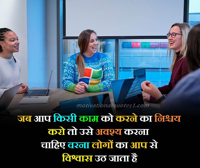 motivational quotes in hindi on time, time motivation, time motivation quote in hindi, time quotes, hindi quoes