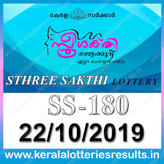 "KeralaLotteriesresults.in, ""kerala lottery result 22.10.2019 sthree sakthi ss 180"" 22th October 2019 result, kerala lottery, kl result,  yesterday lottery results, lotteries results, keralalotteries, kerala lottery, keralalotteryresult, kerala lottery result, kerala lottery result live, kerala lottery today, kerala lottery result today, kerala lottery results today, today kerala lottery result, 22 10 2019, 22.10.2019, kerala lottery result 22-10-2019, sthree sakthi lottery results, kerala lottery result today sthree sakthi, sthree sakthi lottery result, kerala lottery result sthree sakthi today, kerala lottery sthree sakthi today result, sthree sakthi kerala lottery result, sthree sakthi lottery ss 180 results 22-10-2019, sthree sakthi lottery ss 180, live sthree sakthi lottery ss-180, sthree sakthi lottery, 22/10/2019 kerala lottery today result sthree sakthi, 22/10/2019 sthree sakthi lottery ss-180, today sthree sakthi lottery result, sthree sakthi lottery today result, sthree sakthi lottery results today, today kerala lottery result sthree sakthi, kerala lottery results today sthree sakthi, sthree sakthi lottery today, today lottery result sthree sakthi, sthree sakthi lottery result today, kerala lottery result live, kerala lottery bumper result, kerala lottery result yesterday, kerala lottery result today, kerala online lottery results, kerala lottery draw, kerala lottery results, kerala state lottery today, kerala lottare, kerala lottery result, lottery today, kerala lottery today draw result,"