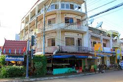 The city of Pakse - Laos