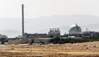 Iran says Israel nuke program 'threat' to world