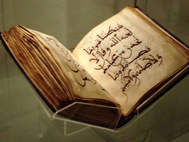 الإجابة القرآنية (1)