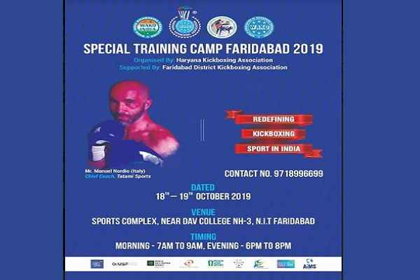 faridabad-special-kickboxing-training-camp-nit-3-news