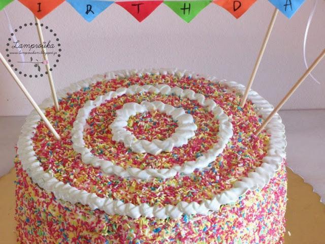 τούρτα γενεθλίων πολύχρωμη με τρούφα