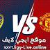 مشاهدة مباراة مانشستر يونايتد وليدز يونايتد بث مباشر ايجي لايف اليوم 20-12-2020 في الدوري الانجليزي