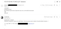 получение денег в МММ-2011, Мавроди жив!