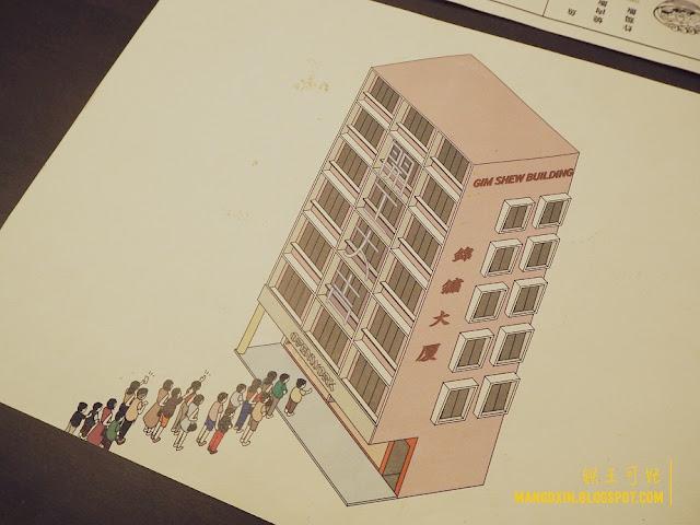 新山City Square附近的Cafe Openwork jb