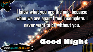 good morning and good night images with quotes
