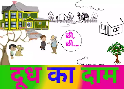 munshi premchand in hindi, best story