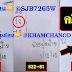 เลขเด็ดงวดนี้ 2ตัวตรงๆ หวยทำมือ แม่นมากน้องปุยฝ้าย งวดวันที่16/12/62