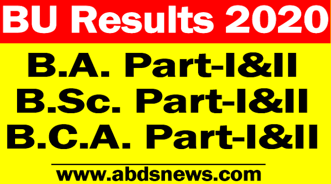 Bilaspur University Result 2020 (BU Result 2020) : B.A.,B.Sc.,B.Com.,B.C.A. Results 2020- Get All Result Here