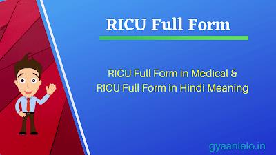 RICU Full Form
