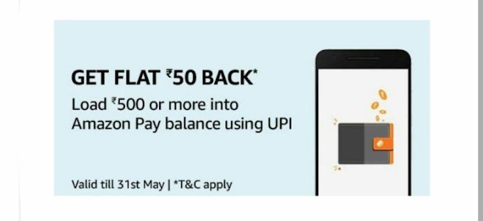 [Loot] Amazon Add Money & Get 100% Cashback On Swiggy Etc.