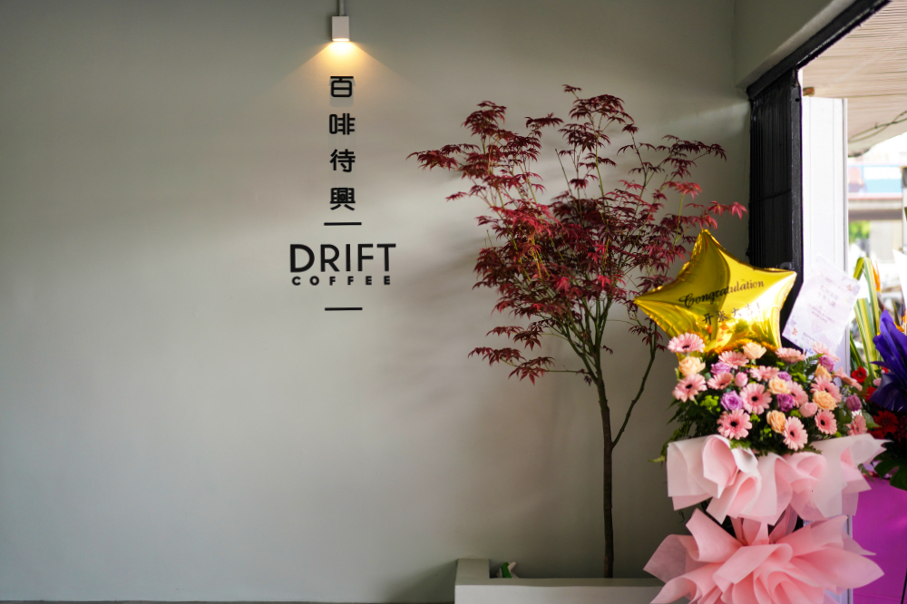 Drift Coffee, Sea Park