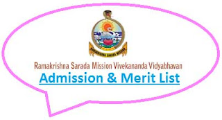 RKSMVV Merit List