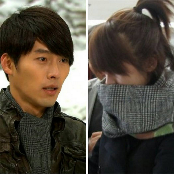 Ha Ji Won and Hyun Bin couple scarf