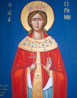 Αγία Ειρήνη η Μεγαλομάρτυς - Σήμερα η Εκκλησία τιμά την μνήμη της.