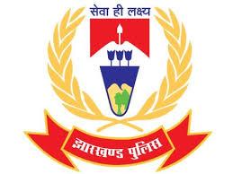 Jharkhand Police Recruitment 2018: For 70 Posts Constables, Hawaldar, Subedar, Naib Subedar, Cook Vacancy