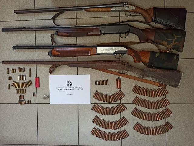 Συλλήψεις στη Λακωνία για τα όπλα