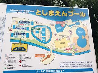 Toshimaen pool map