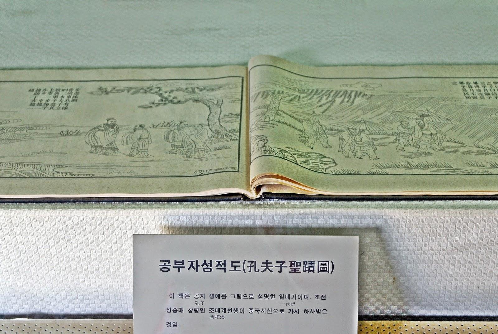 Yeongju Sosuseowon Confucian Academy 영주 소수서원 | meheartsoul.blogspot.com
