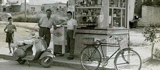 Η «Μαγική» Ελλάδα Της Δεκαετίας Του '60 (Βίντεο)