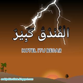ungkapan bahasa arab