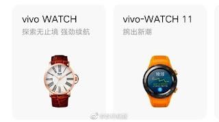 موعد اطلاق Vivo Watch ستطلق في 22 سبتمبر والمواصفات