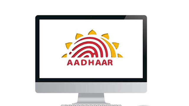 Aadhaar card has been lost and there is no registered mobile number with us, get a new card
