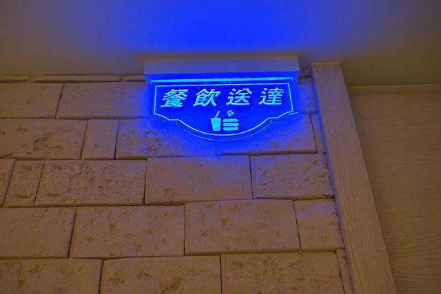 DSC00061 - 熱血採訪│台中一泊二食就來芭蕾城市渡假旅店享受美好時光,跟著食尚玩家來去住一晚台中約訪