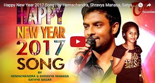 Happy New Year 2017 Song  by Hemachandra, Shravya Manasa, Satya Sagar  #TeluguVideoSongs