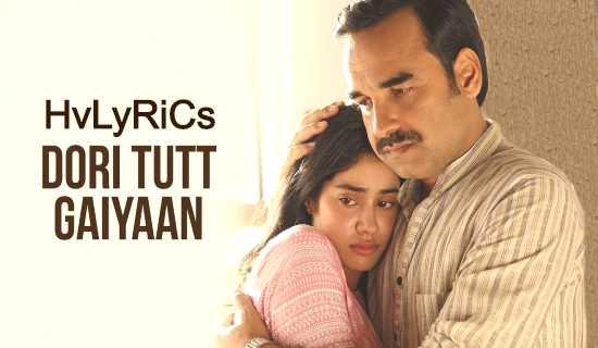 Dori Tutt Gaiyaan Lyrics, Dori Tutt Gaiyaan Lyrics in Hindi, Dori Tutt Gaiyaan Lyrics rekha bhardwaj,