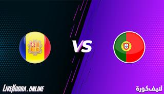 مشاهدة مباراة البرتغال وأندورا بث مباشر بتاريخ 11-11-2020 في مباراة ودية