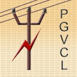 PGVCL Recruitment 2018 Assistant Law Officer Vacancies