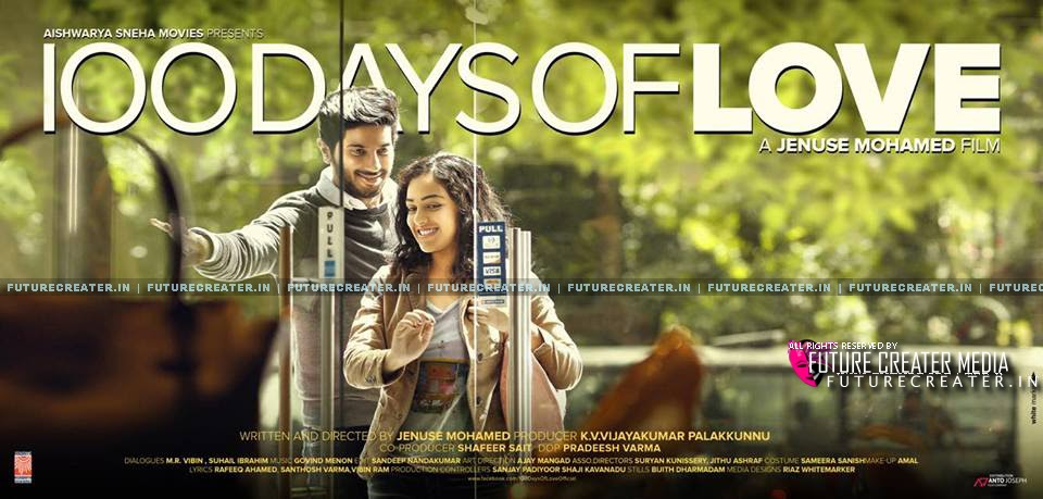 100 Days of Love Review, Box Office Report