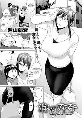 Kienai Ayamachi  [1/1]