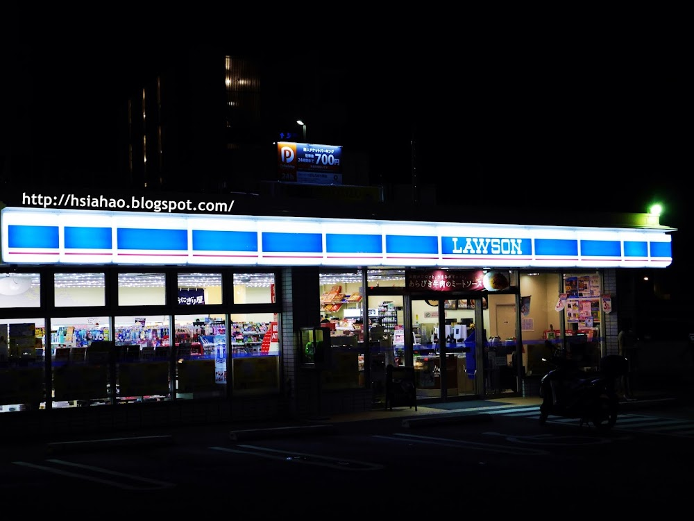 日本-沖繩-lawson-便利超商