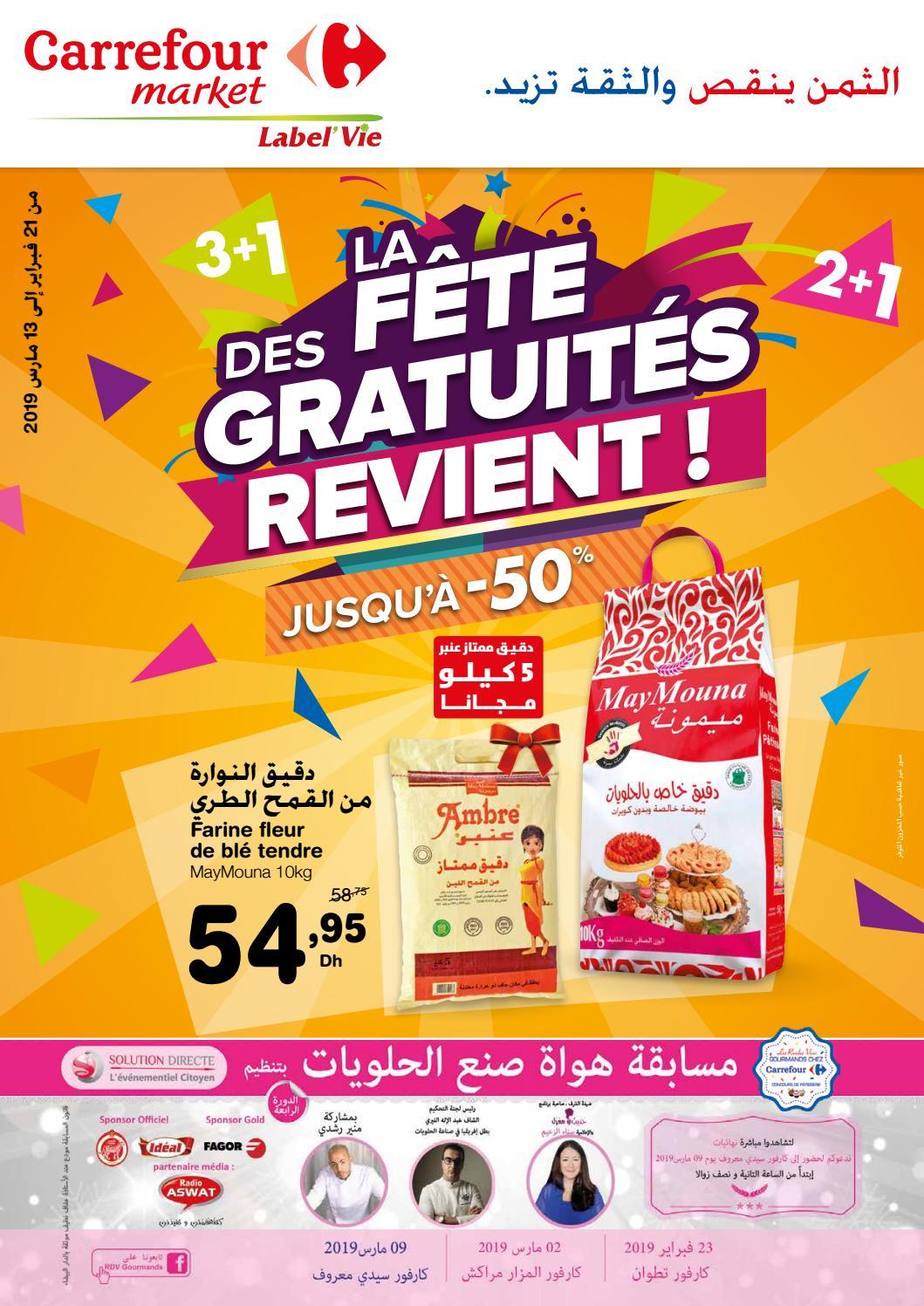 magasiner pour l'original 100% de haute qualité style le plus récent Catalogue Carrefour Market Maroc Du 21 Février Au 13 Mars ...
