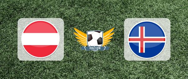 ايسلندا والنمسا بث مباشر