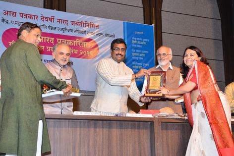 Journalism should shed defiance and be humble, Ram Madhav