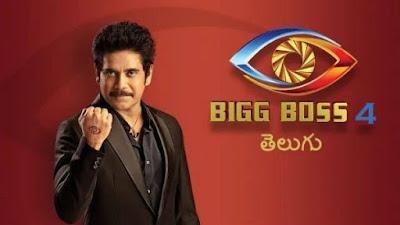 BiggBoss Telugu Season 4 Updates